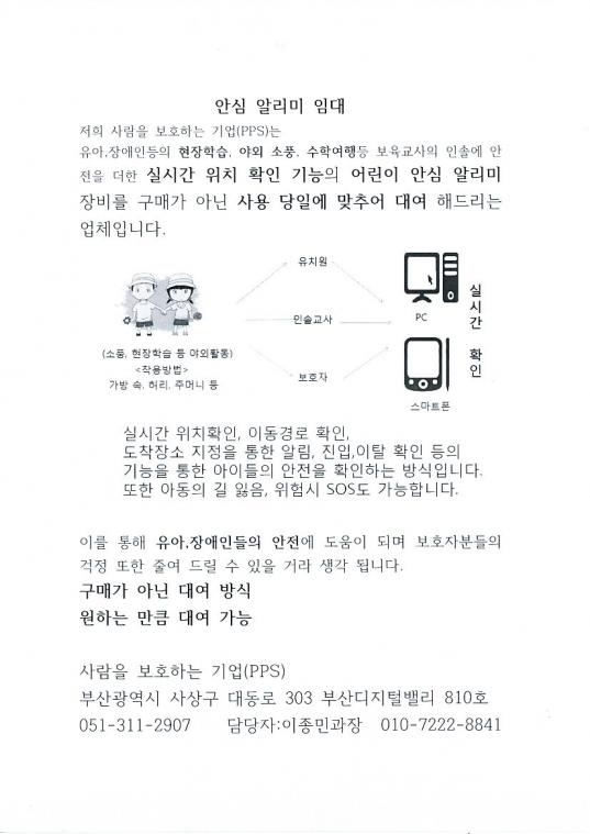 NEYO-6.jpg