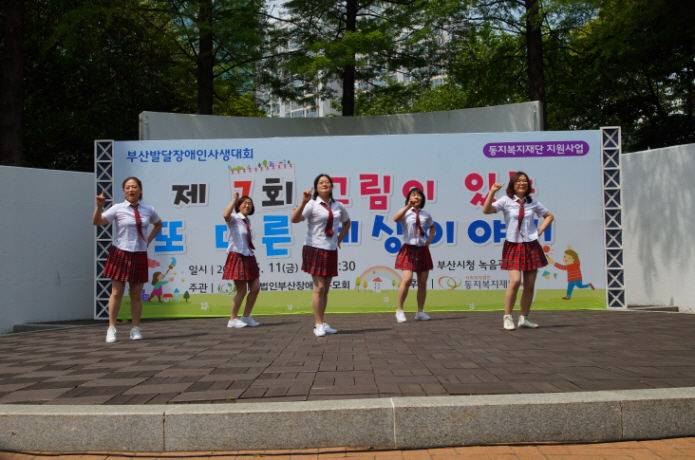 꾸미기_5.11 사생대회 기념식 (5).JPG