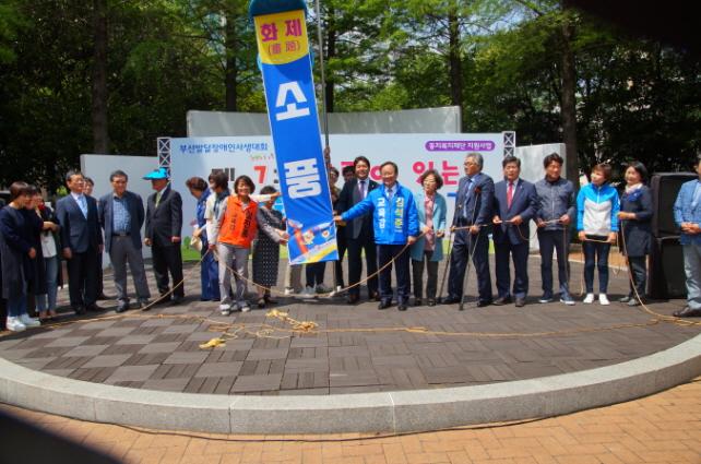 꾸미기_5.11 사생대회 기념식 (3).JPG
